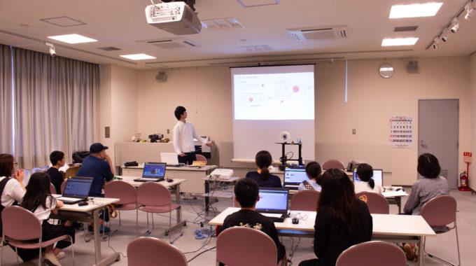 12月 にかほ市3Dプリンタ教室 特別教室について