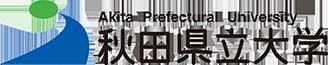 秋田県立大学発ベンチャーに認定されました。