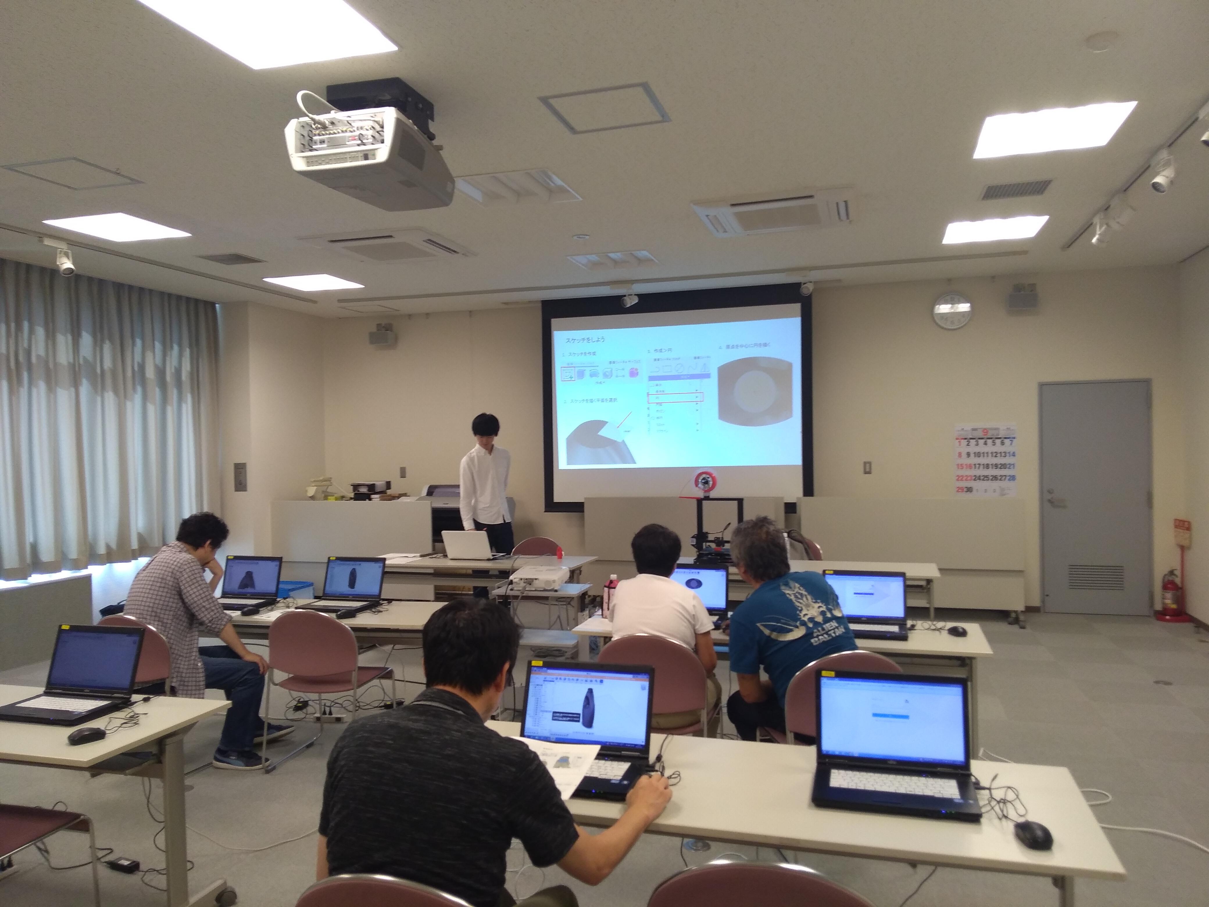 【第2回】3DCAD・3Dプリンター入門講座(全3回) @ フェライト子ども科学館 or オンライン受講
