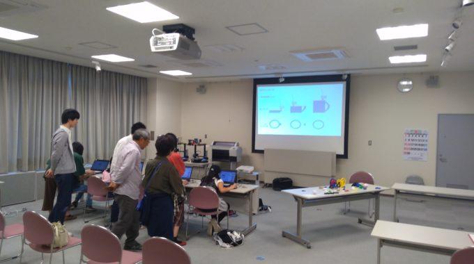 10月27日フェライトこども科学館で3Dプリンタ体験教室開催!!