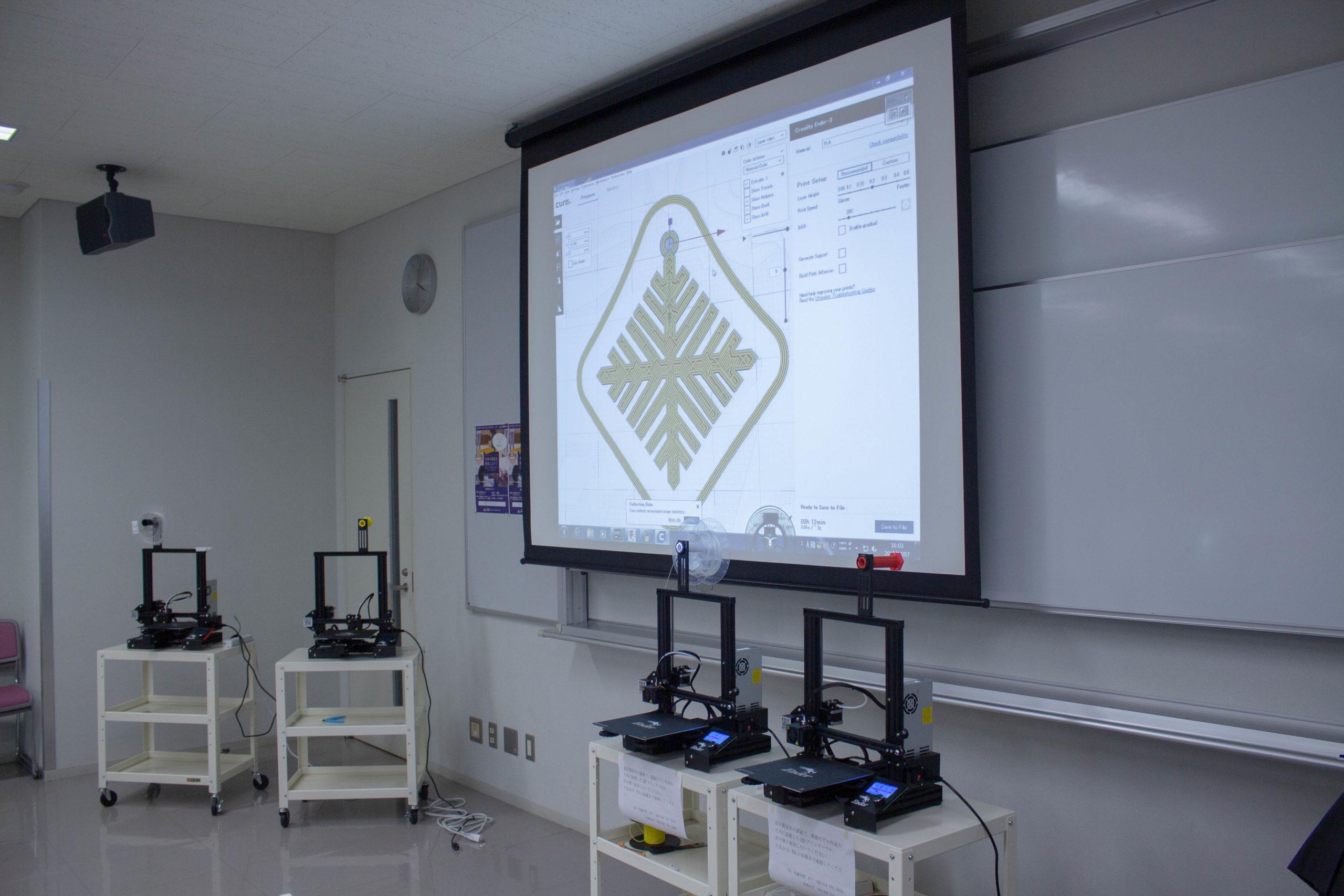 にかほ市 3Dプリンタ教室 3DCAD教室 @ Youtube live 当日にメールにてURLを送信します